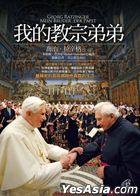Georg Ratzinger. Mein Bruder, der Papst