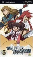 Tales of The Abyss (UMD) (Vol.3) (Japan Version)