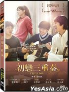 初戀三重奏 (2015) (DVD) (台灣版)