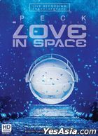 Peck Palitchoke - Love in Space Concert (DVD) (Thailand Version)