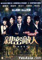 Dear Enemy (2011) (DVD) (Hong Kong Version)