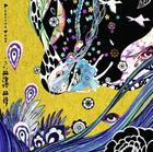 Rakka [Type B](SINGLE+DVD) (First Press Limited Edition)(Japan Version)