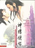 The Return Of The Condor Heroes (End) (Uncut Edition) (English Subtitled) (TVB Drama)