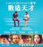 X+Y (2014) (DVD) (Hong Kong Version)