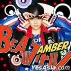 f(x) : Amber Mini Album Vol. 1 - Beautiful + Poster in Tube