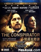 The Conspirator (2010) (Blu-ray) (Hong Kong Version)