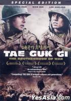 Tae Guk Gi - The Brotherhood of War (DVD) (Special Edition) (US Version)