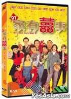 All's Well End's Well '97 (DVD) (2020 Reprint) (Hong Kong Version)