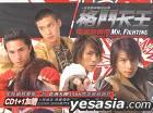 Mr. Fighting TV OST (Regular Version) + MR.FIGHTER - Find My Mr. Fighter (Book)