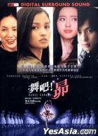 Dance, Subaru! (DVD) (English Subtitled) (Hong Kong Version)