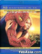 Spider-Man 2 (2004) (Blu-ray) (Mastered in 4K) (Hong Kong Version)