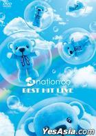 a-nation'09 BEST HIT LIVE (Hong Kong Version)
