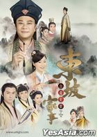 With Or Without You (2015) (DVD) (Ep.1-20) (End) (Multi-audio) (English Subtitled) (TVB Drama) (US Version)