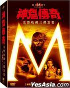 The Mummy Complete Collection (DVD) (Taiwan Version)