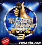 Empire of The No.1 Voice Vol.3 (2CD)