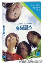 The Shooting Girls (DVD) (韩国版)