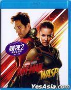 Ant-Man and the Wasp (2018) (Blu-ray) (Hong Kong Version)
