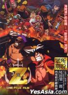 One Piece Film Z (DVD) (Regular Edition) (Taiwan Version)