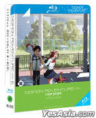 Digimon Adventure Tri. Vol. 2 Determination (Blu-ray) (Outcase + Elite Case + Booklet Limited Edition) (Korea Version)