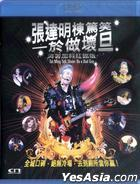 Tat Ming Talk Show: Be A Bad Guy (Blu-ray) (Hong Kong Version)