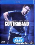 Contraband (2012) (Blu-ray) (Hong Kong Version)