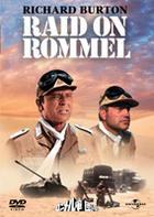 Raid On Rommel (DVD) (First Press Limited Edition) (Japan Version)