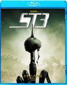 Starship Troopers 3 (Blu-ray) (Japan Version)