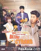 Dating Agency: Cyrano (DVD) (End) (English Subtitled) (Malaysia Version)
