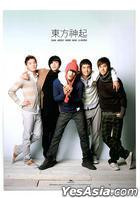 Dong Bang Shin Ki - The 3rd Asia Tour Concert 'Mirotic' - Paper Binder Set (5pcs)