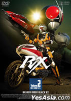 Masked Rider BLACK RX Vol.2 (Japan Version)