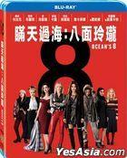 Ocean's 8 (2018) (Blu-ray) (Taiwan Version)
