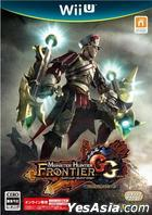 Monster Hunter Frontier GG Premium Package (Wii U) (Japan Version)