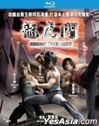 Dragon Tiger Gate (2006) (Blu-ray) (Vicol Version) (Hong Kong Version)