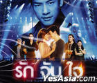 Original Cast Recording : Ruk Jub Jai - The Romantic Musical (Thailand Version)