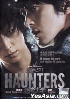 Haunters (DVD) (English Subtitled) (Malaysia Version)