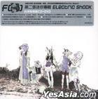 f(x) Mini Album Vol. 2 - Electric Shock (CD + DVD + Mini Folder) (Taiwan Special Version)