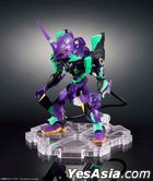 NXEDGE STYLE : (EVA UNIT) EVA Unit 01 (Night Combat Type)