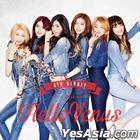Hello Venus Single Album