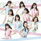 Date no Hi wa Nido Kurai Shower Shite Dekaketai / Junjo cm (Centimeter) / Konya Dake Ukaretakatta [Type B](SINGLE+DVD)  (First Press Limited Edition) (Japan Version)