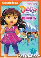 Dora And Friends 1 (DVD) (Taiwan Version)