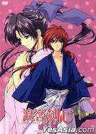 Rurouni Kenshin (TV) (DVD) (Boxset 4) (Hong Kong Version)