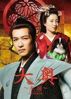 The Castle of Crossed Destinies (DVD) (First Press Limited Edition) (Japan Version)
