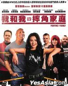 Fighting with My Family (2019) (Blu-ray) (Taiwan Version)