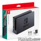 Nintendo Switch Dock Set (日本版)