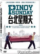 Pinoy Sunday (DVD) (English Subtitled) (Taiwan Version)