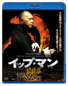 Ip Man: The Final Fight (2013) (Blu-ray) (Japan Version)