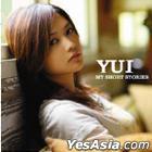 Yui - My Short Stories (Korea Version)