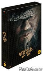 The Admiral: Roaring Currents (DVD) (2-Disc) (Korea Version)