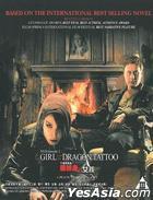 Millennium 1: Girl With Dragon Tattoo (Blu-ray) (Hong Kong Version)
