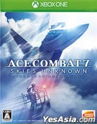 ACE COMBAT 7: SKIES UNKNOWN (日本版)